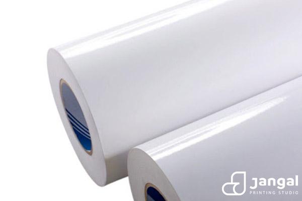 کاغذ گلاسه و روغنی