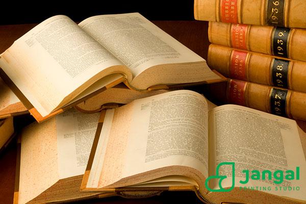 صفحه آرایی کتاب حقوقی